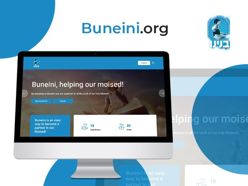 Buneini Donation